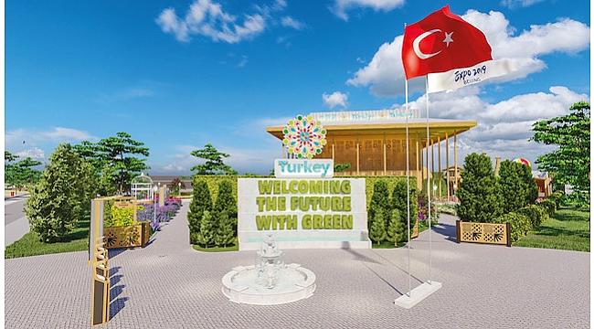 Türk Kültürüne Küresel Tanıtım